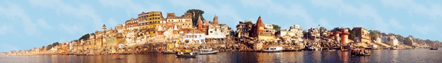 Varanasi_panorama